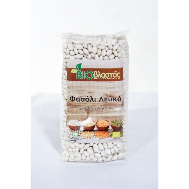 ΦΑΣΟΛΙΑ ΛΕΥΚΑ ΨΙΛΑ (ΒΑΝΙΛΙΑ) ΒΙΟ 500γρ. - βραστερά, χυλώνουν & με ιδιαίτερη γεύση !