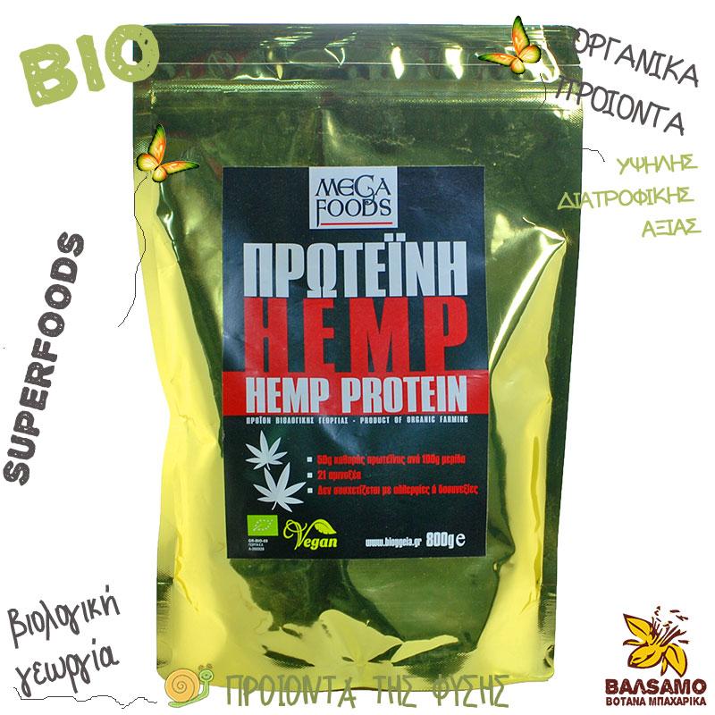 ΠΡΩΤΕΙΝΗ ΚΑΝΝΑΒΗΣ ΣΚΟΝΗ (Hemp protein powder) ΒΙΟ 800gr